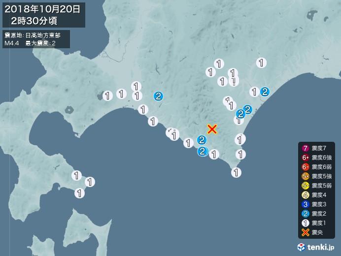 地震情報(2018年10月20日02時30分発生)