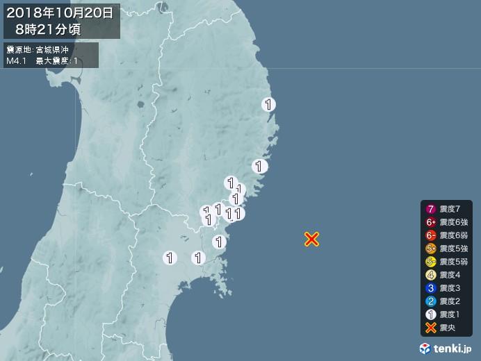 地震情報(2018年10月20日08時21分発生)