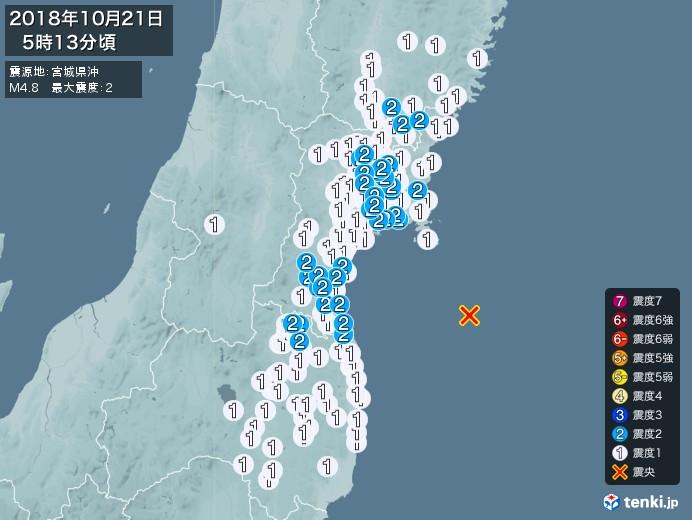 地震情報(2018年10月21日05時13分発生)