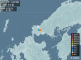 2018年10月21日07時17分頃発生した地震
