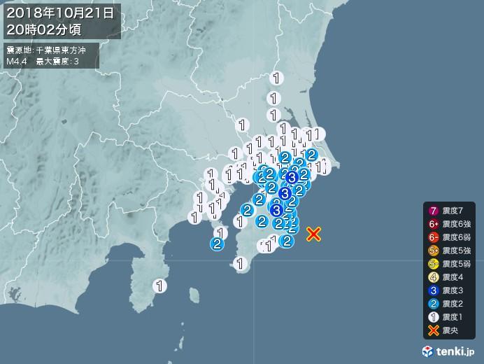 地震情報(2018年10月21日20時02分発生)