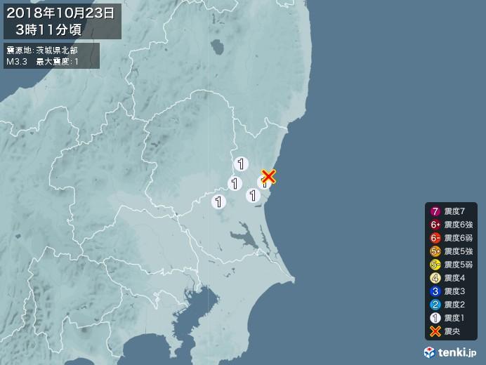 地震情報(2018年10月23日03時11分発生)
