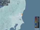 2018年10月23日03時11分頃発生した地震