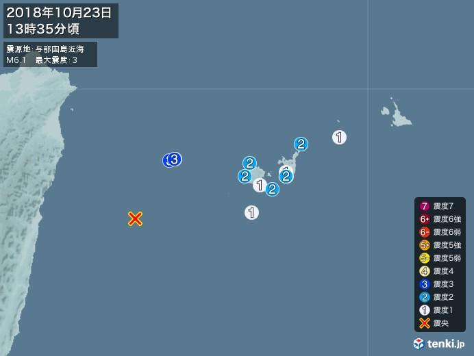 地震情報(2018年10月23日13時35分発生)