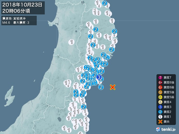 地震情報(2018年10月23日20時06分発生)