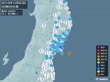 2018年10月23日20時06分頃発生した地震