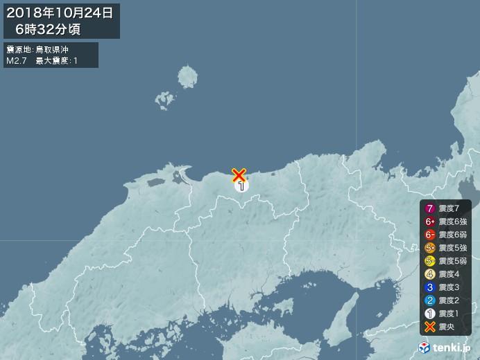 地震情報(2018年10月24日06時32分発生)