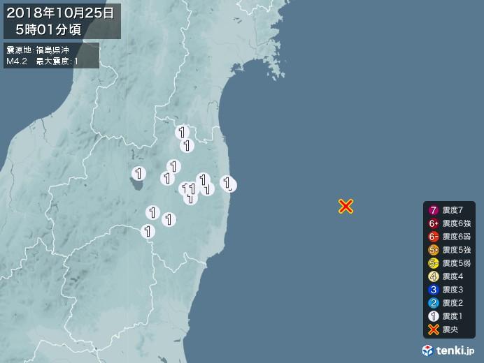 地震情報(2018年10月25日05時01分発生)