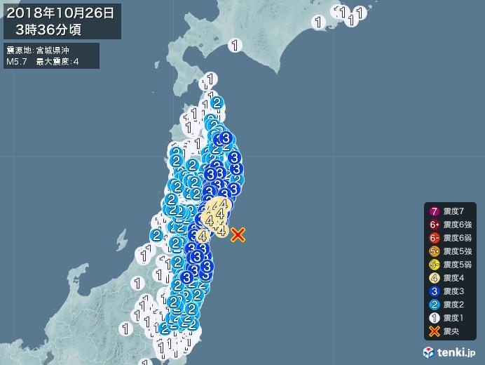 地震情報(2018年10月26日03時36分発生)