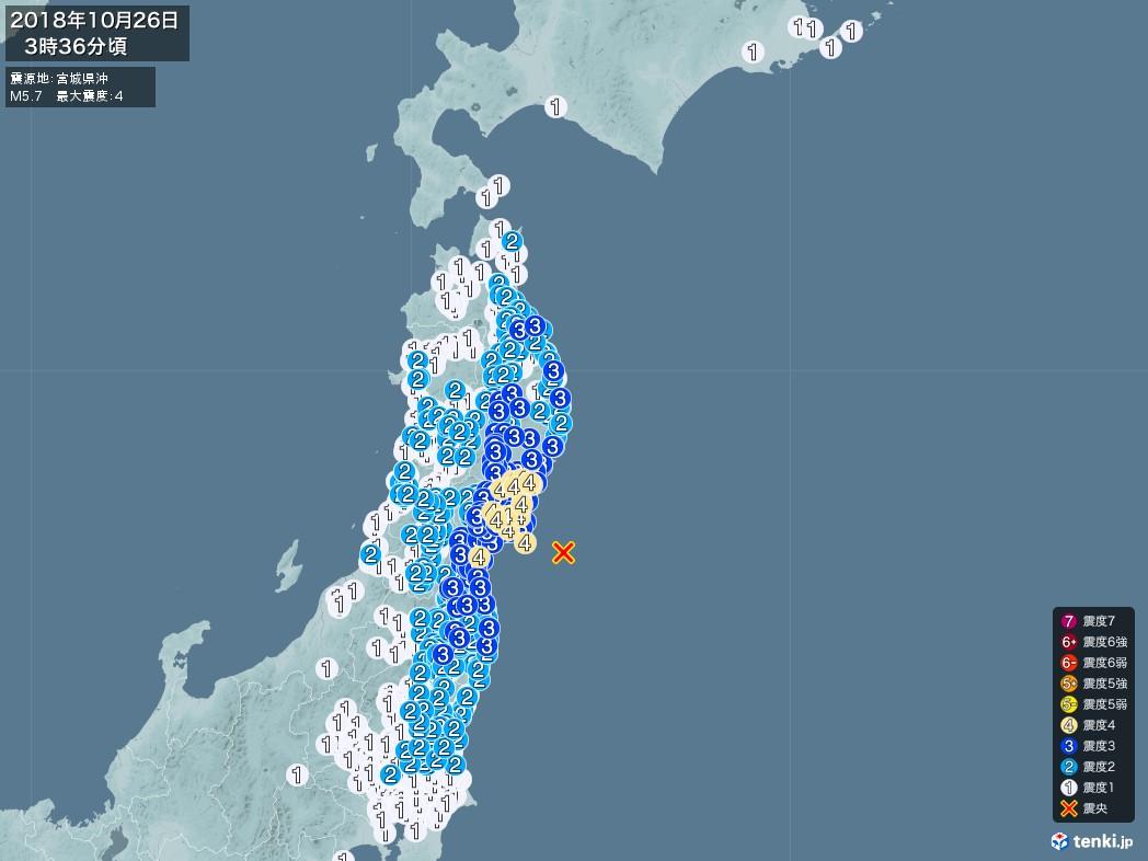 地震情報 2018年10月26日 03時36分頃発生 最大震度:4 震源地:宮城県沖(拡大画像)