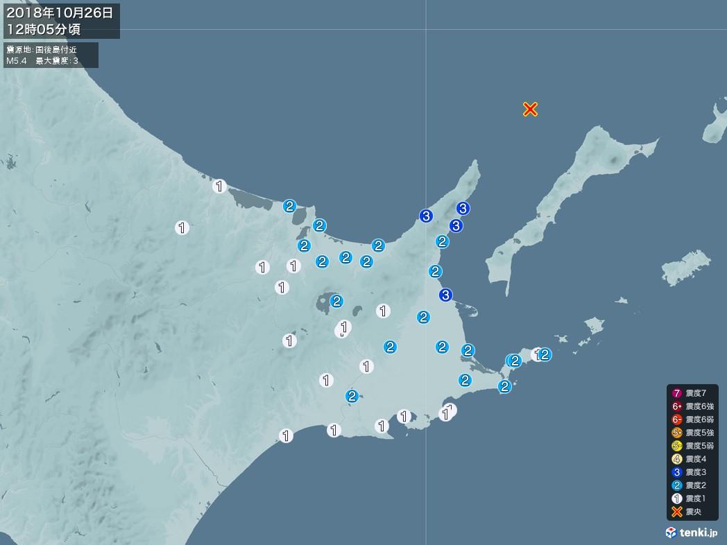 地震情報 2018年10月26日 12時05分頃発生 最大震度:3 震源地:国後島付近(拡大画像)
