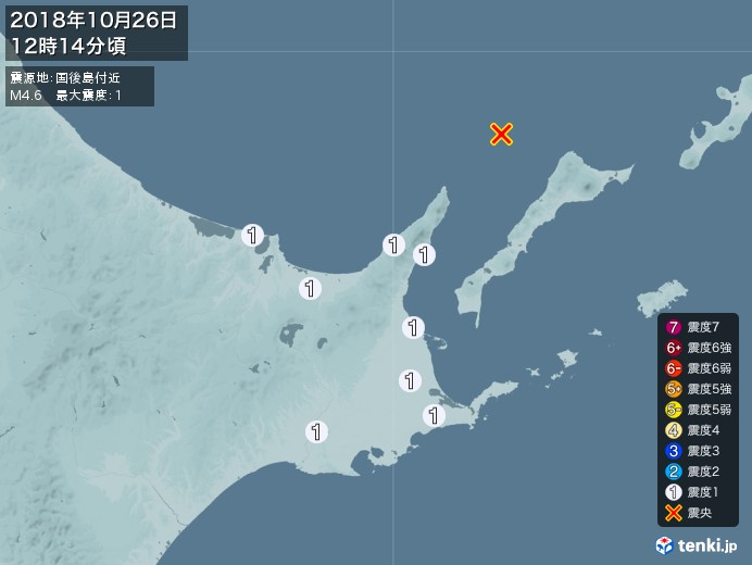 地震情報(2018年10月26日12時14分発生)