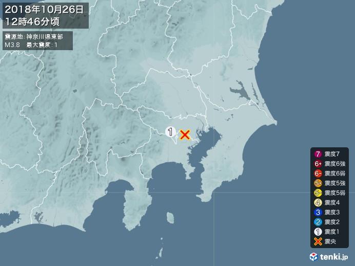 地震情報(2018年10月26日12時46分発生)