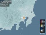 2018年10月26日12時46分頃発生した地震