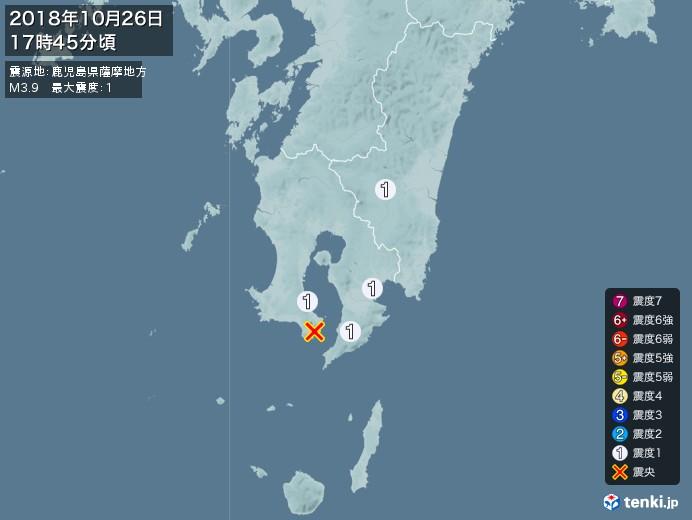 地震情報(2018年10月26日17時45分発生)