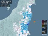 2018年10月27日09時08分頃発生した地震