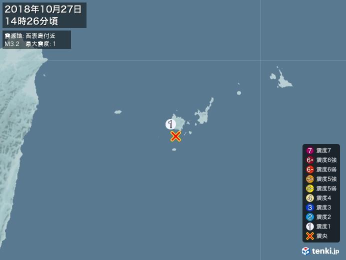 地震情報(2018年10月27日14時26分発生)
