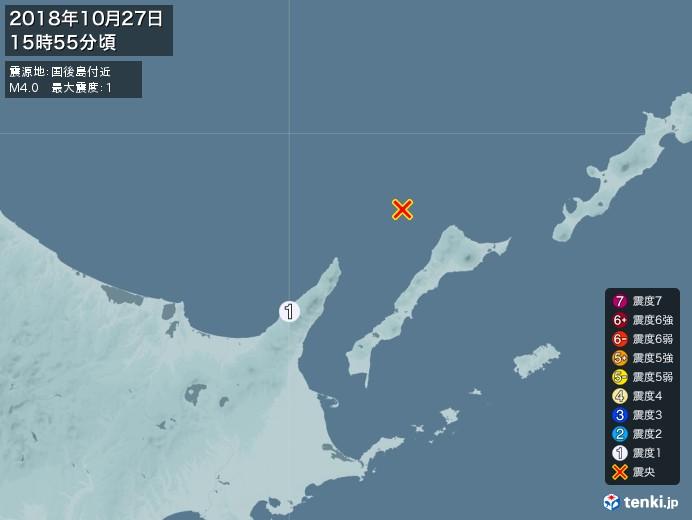 地震情報(2018年10月27日15時55分発生)