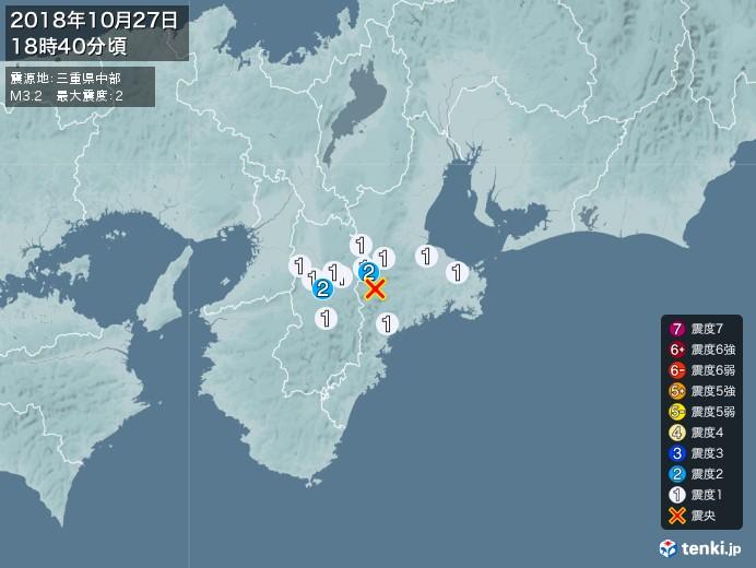 地震情報(2018年10月27日18時40分発生)