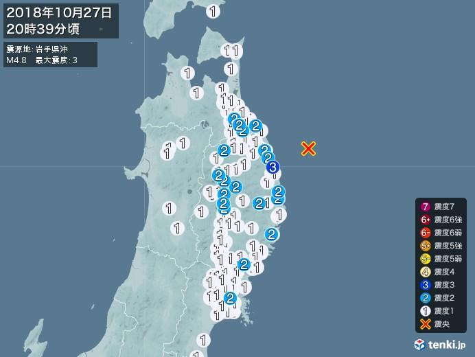地震情報(2018年10月27日20時39分発生)