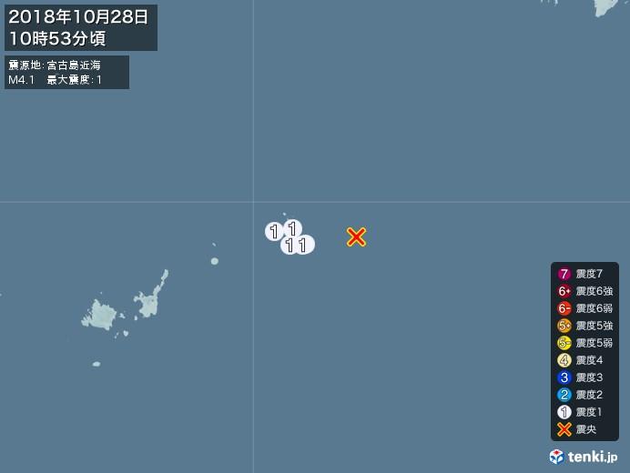 地震情報(2018年10月28日10時53分発生)
