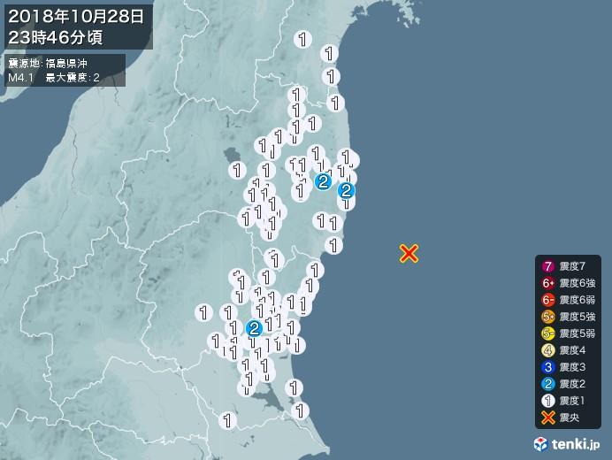 地震情報(2018年10月28日23時46分発生)