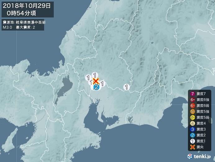 地震情報(2018年10月29日00時54分発生)