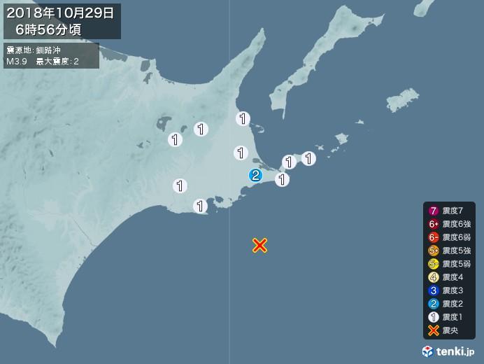 地震情報(2018年10月29日06時56分発生)
