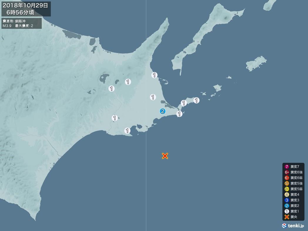 地震情報 2018年10月29日 06時56分頃発生 最大震度:2 震源地:釧路沖(拡大画像)