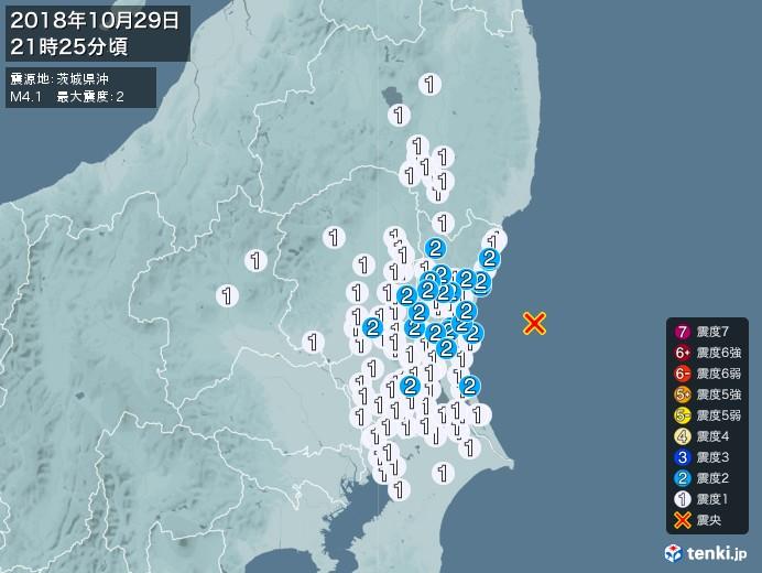 地震情報(2018年10月29日21時25分発生)