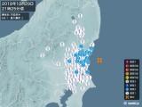 2018年10月29日21時25分頃発生した地震