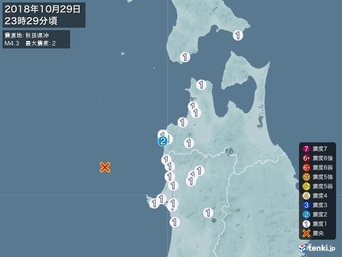 地震情報(2018年10月29日23時29分発生)