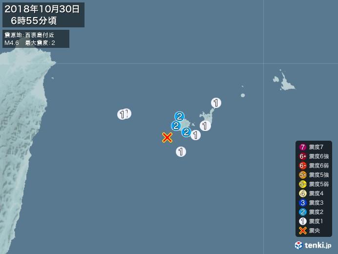地震情報(2018年10月30日06時55分発生)