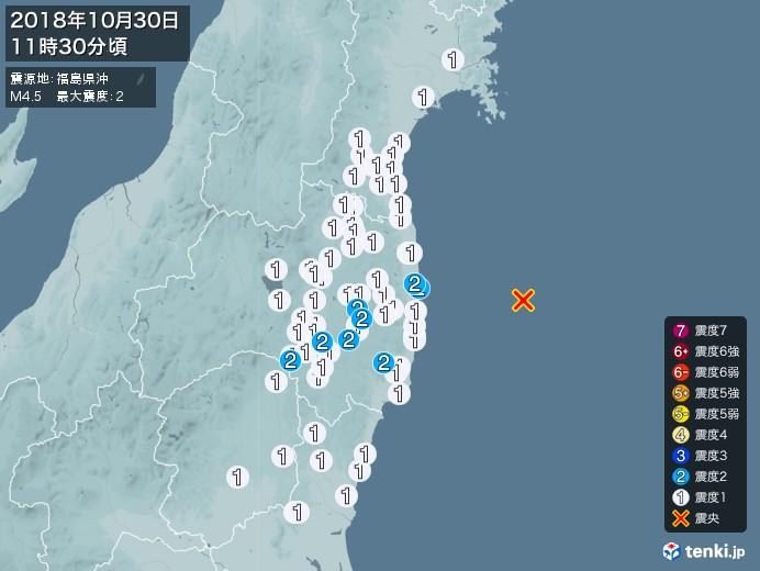 地震情報(2018年10月30日11時30分発生)