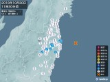 2018年10月30日11時30分頃発生した地震