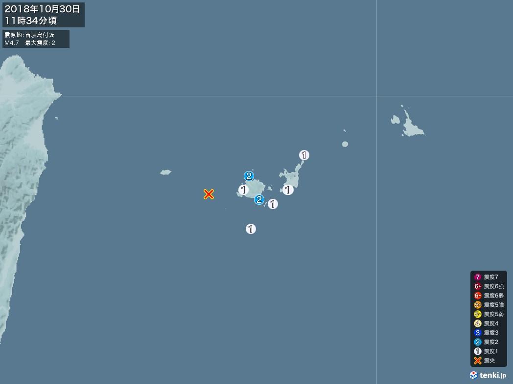 地震情報 2018年10月30日 11時34分頃発生 最大震度:2 震源地:西表島付近(拡大画像)