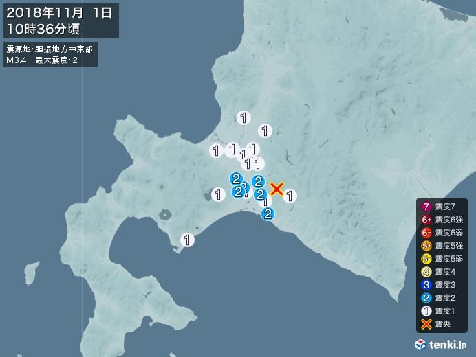 地震情報(2018年11月01日10時36分発生)