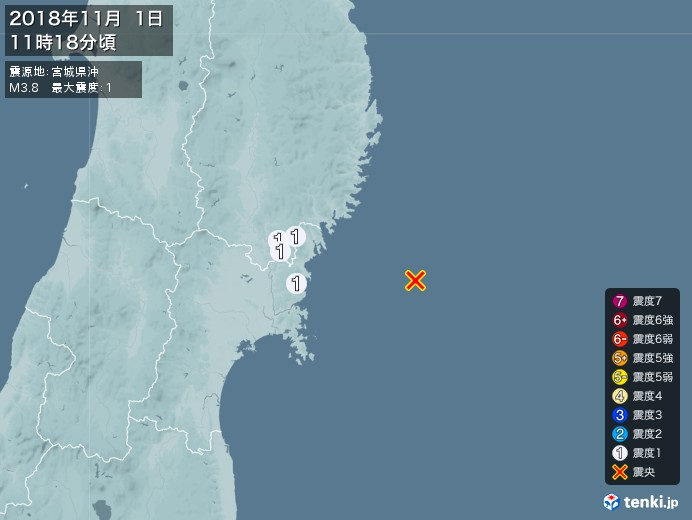 地震情報(2018年11月01日11時18分発生)