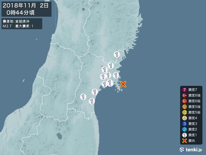地震情報(2018年11月02日00時44分発生)