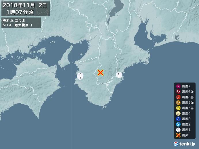 地震情報(2018年11月02日01時07分発生)