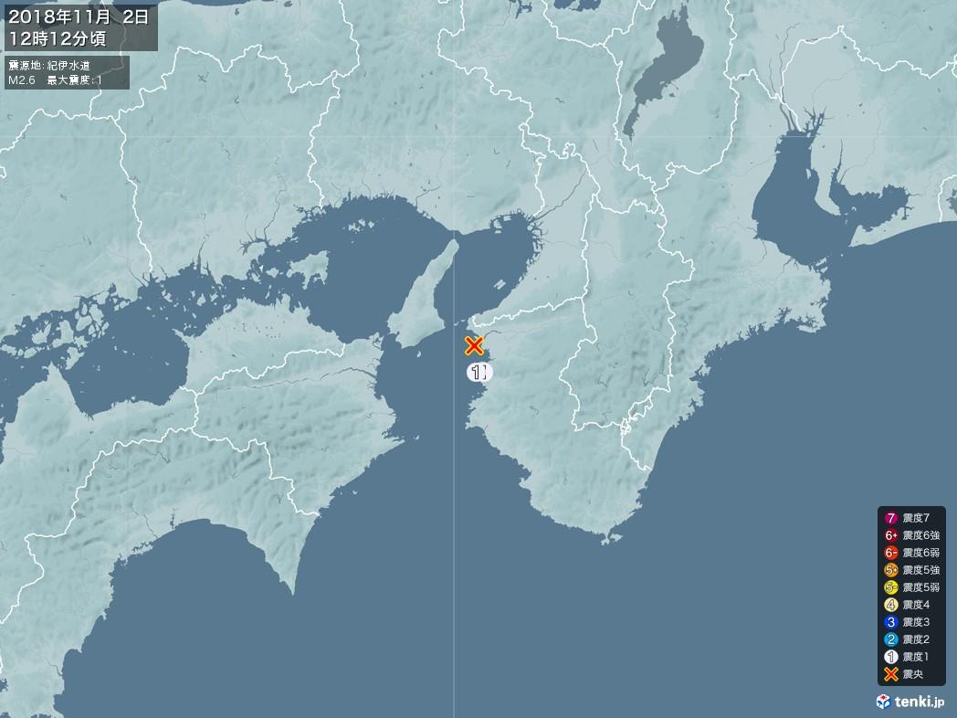 地震情報 2018年11月02日 12時12分頃発生 最大震度:1 震源地:紀伊水道(拡大画像)