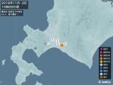 2018年11月02日15時08分頃発生した地震