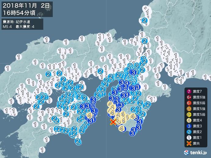 地震情報(2018年11月02日16時54分発生)