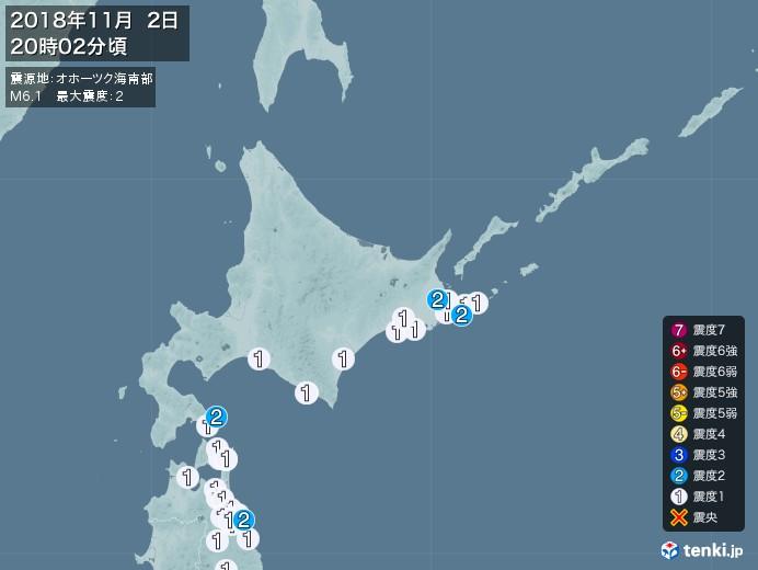 地震情報(2018年11月02日20時02分発生)