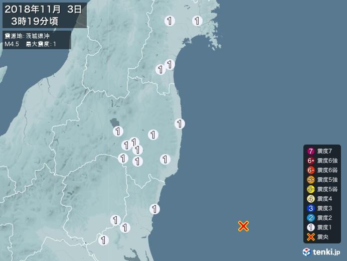 地震情報(2018年11月03日03時19分発生)
