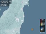 2018年11月03日03時19分頃発生した地震