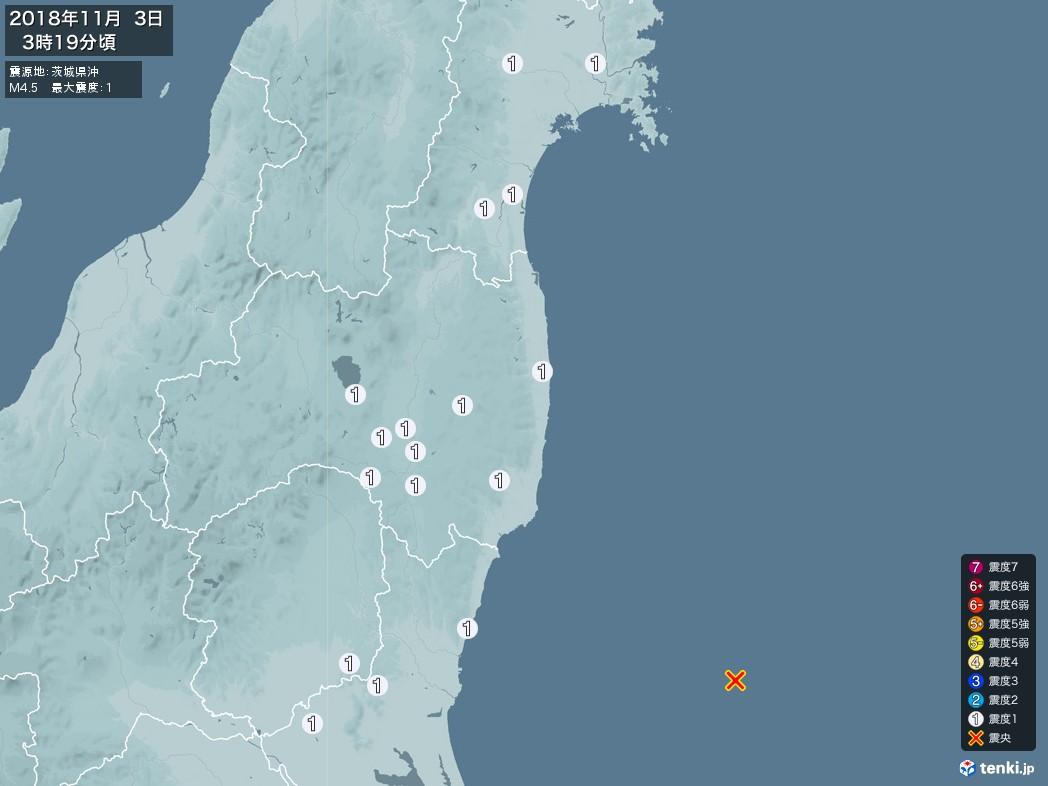 地震情報 2018年11月03日 03時19分頃発生 最大震度:1 震源地:茨城県沖(拡大画像)