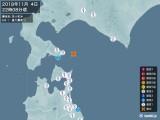 2018年11月04日22時08分頃発生した地震