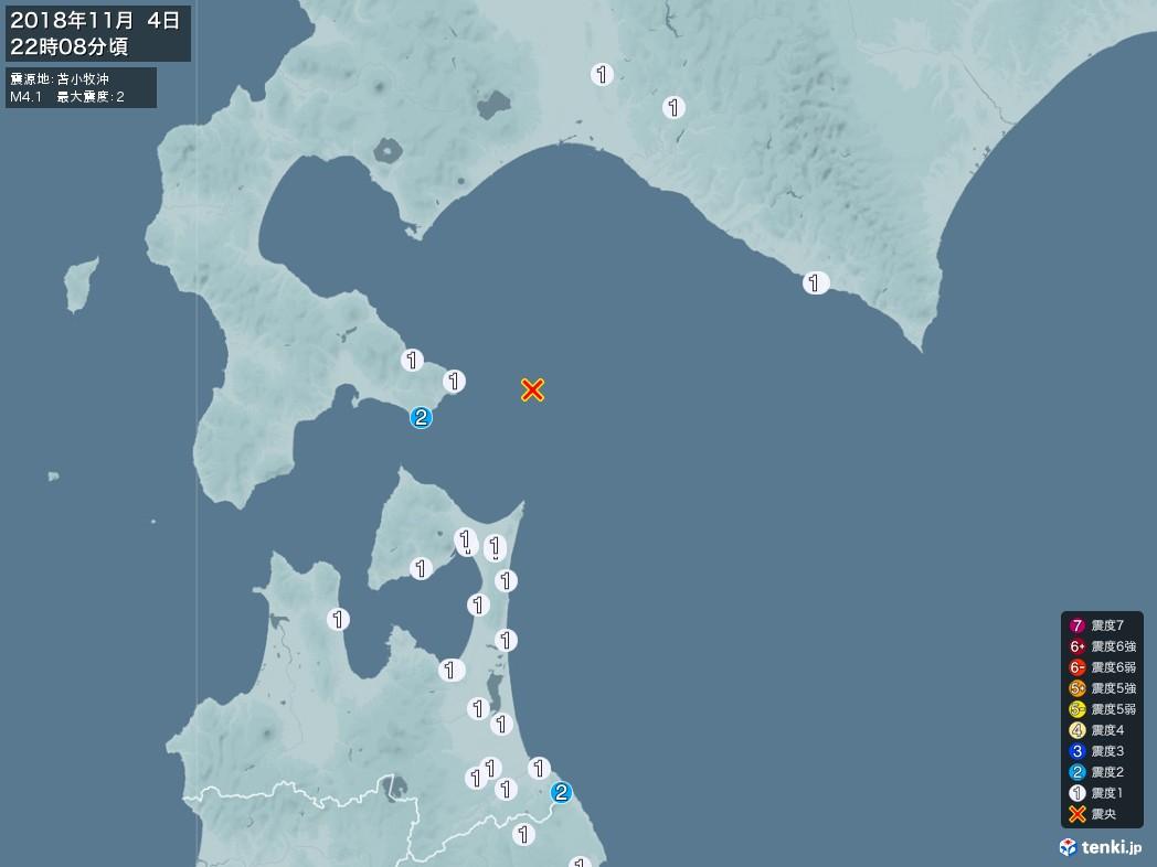 地震情報 2018年11月04日 22時08分頃発生 最大震度:2 震源地:苫小牧沖(拡大画像)