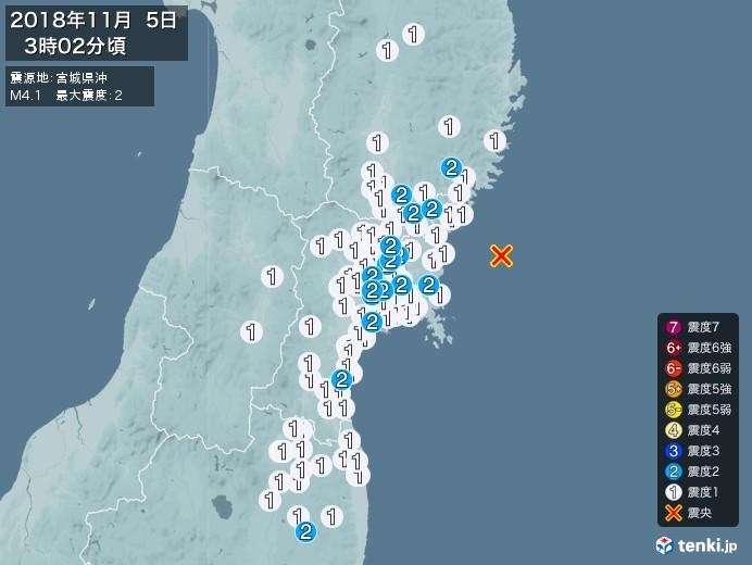 地震情報(2018年11月05日03時02分発生)